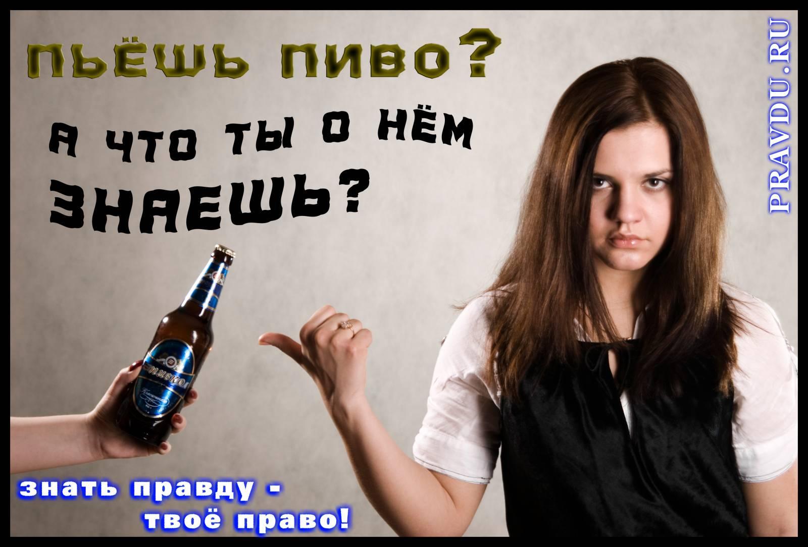 Верка сердючка интервью про алкоголизм